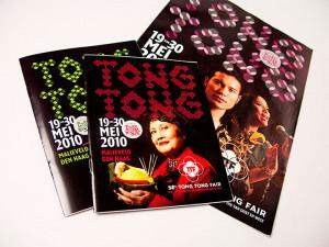 Tong Tong Fair posters
