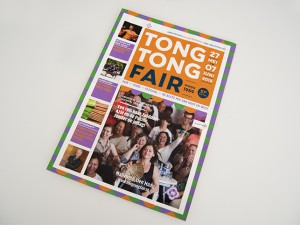 Tong Tong Magazine 2015